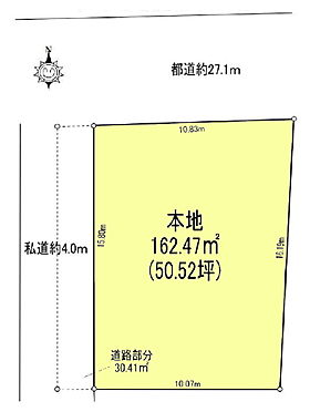 土地-八王子市片倉町 区画図