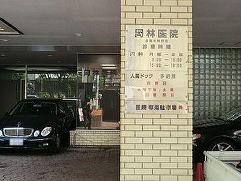 マンション(建物一部)-渋谷区神宮前3丁目 岡林医院