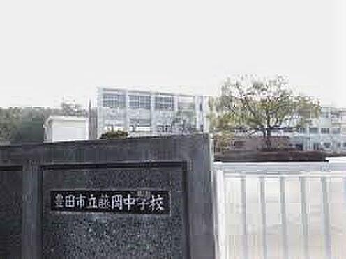 中古一戸建て-豊田市深見町鳥目 藤岡中学校まで徒歩約40分です!(3136m)