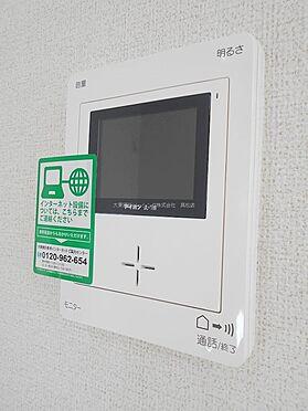 アパート-新居浜市瀬戸町 共通設備カラーTVインター本