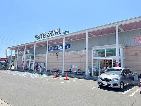 戸建賃貸-多賀城市新田字南関合 ヤマザワ 田子店 約1100m