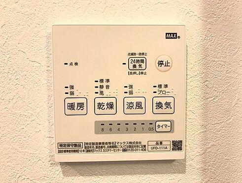 アパート-三郷市早稲田2丁目 室内乾燥機
