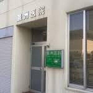 中古マンション-江東区豊洲3丁目 豊洲医院(616m)