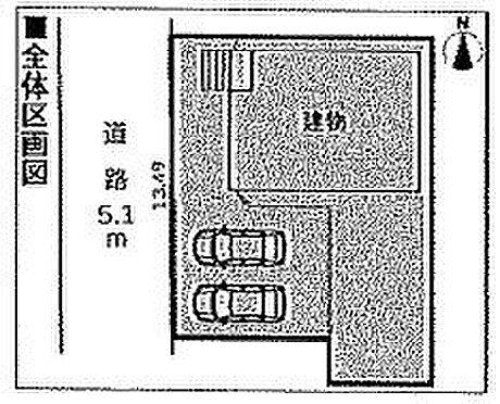 新築一戸建て-豊田市上挙母2丁目 4290万円、4LDK、土地面積169.31m2、建物面積96.38m2 駐車並列2台可能!