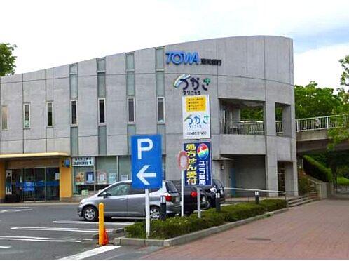 中古一戸建て-東松山市桜山台 【病院】つかさクリニックまで約750m