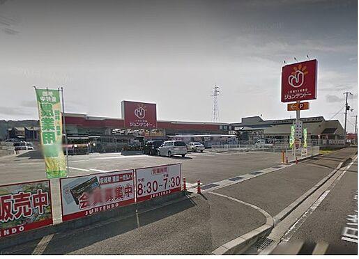 中古一戸建て-和歌山市弘西 【ホームセンター】ジュンテンドー和佐店まで4927m