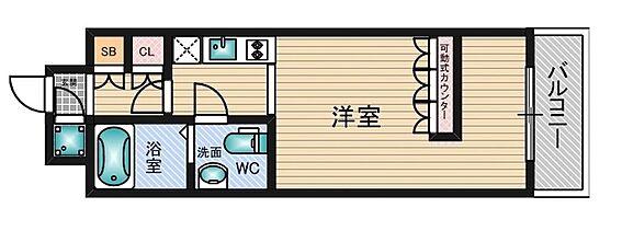 マンション(建物一部)-大阪市淀川区宮原2丁目 珍しい可動式カウンター