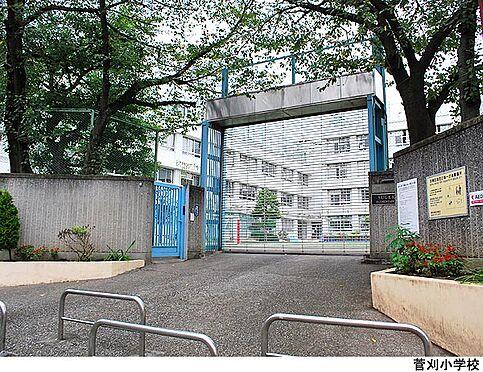 店舗(建物一部)-目黒区大橋1丁目 菅刈小学校