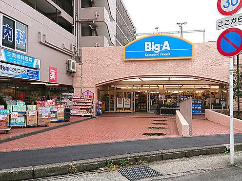 アパート-横浜市戸塚区平戸町 Big-A横浜平戸店まで1170m、夜9時まで営業しています。お隣には薬局と100円ショップ(平成30年12月オープン予定)があるのでお買い物便利です