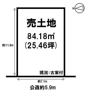 土地-橿原市中曽司町 区画図
