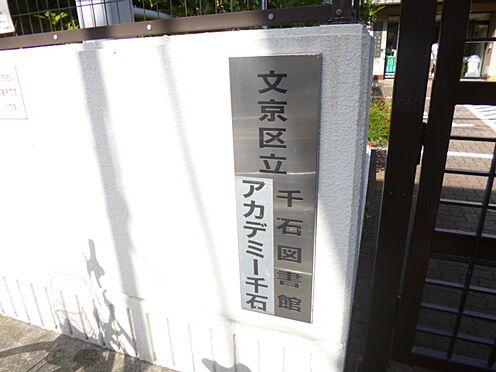 アパート-文京区千石4丁目 【図書館】千石図書館まで310m