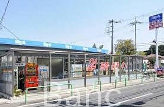 新築一戸建て-練馬区西大泉2丁目 ビッグ・エー練馬西大泉店 徒歩5分。 360m