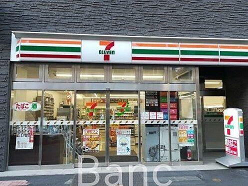 中古マンション-渋谷区恵比寿4丁目 セブンイレブン渋谷恵比寿1丁目南店 徒歩3分。 170m