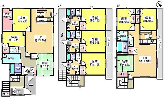 アパート-松戸市岩瀬 3SLDK×1戸、3LDK×1戸、1K×3戸