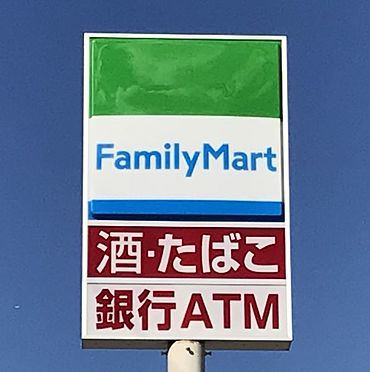 戸建賃貸-北名古屋市西之保立石 ファミリーマート北名古屋神ノ戸店まで約300m 徒歩約4分