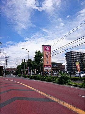 中古マンション-戸田市川岸2丁目 七福の湯(882m)