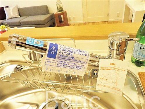 区分マンション-横浜市保土ケ谷区和田2丁目 浄水機能付きです。
