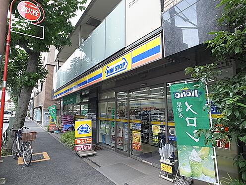 中古マンション-新宿区大京町 ミニストップ新宿大京町店・・徒歩4分(255m)