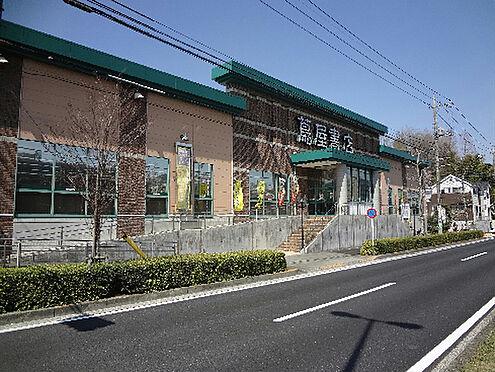 中古マンション-多摩市貝取2丁目 TSUTAYA 蔦屋書店多摩永山店(100m)