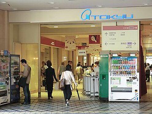 マンション(建物全部)-渋谷区上原1丁目 東急百貨店
