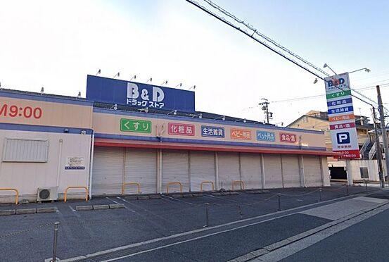 中古マンション-名古屋市天白区植田西1丁目 B&D植田南店まで約750m 徒歩約10分