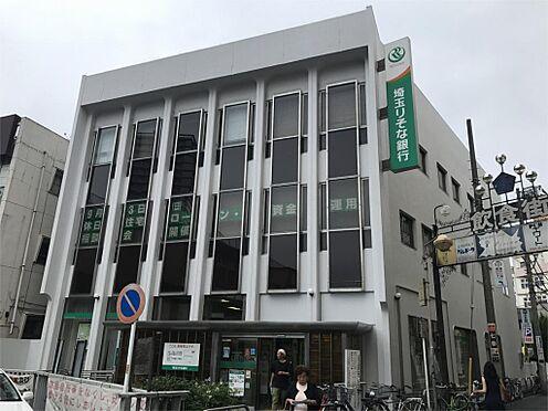 中古マンション-蕨市中央3丁目 埼玉りそな銀行蕨東支店(749m)