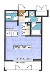 Comfort Shirokanedai