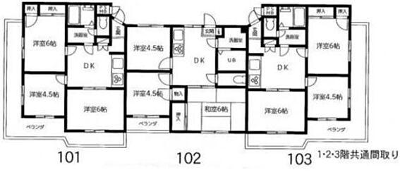マンション(建物全部)-福生市加美平2丁目 間取り