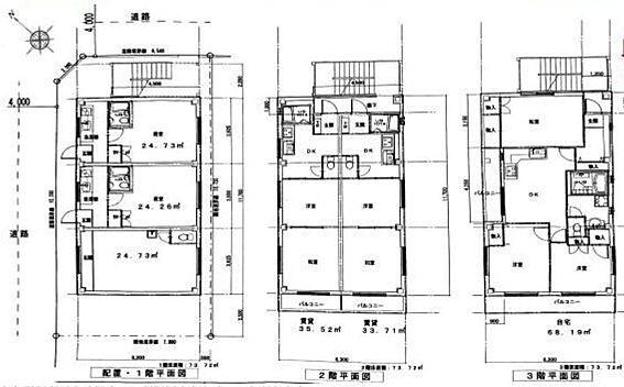 マンション(建物全部)-市川市南八幡1丁目 南八幡1丁目売りマンション・ライズプランニング