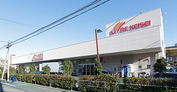 マンション(建物一部)-葛飾区立石2丁目 リブレ京成堀切店まで1065m