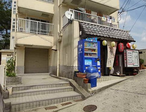 マンション(建物全部)-神戸市北区西大池1丁目 間取り