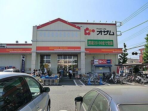 店舗・事務所・その他-羽村市栄町2丁目 スーパーオザム栄町店まで205m