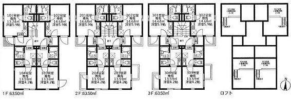 アパート-葛飾区東四つ木4丁目 リブ東四ツ木4丁目・収益不動産