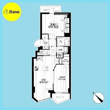 中古マンション-世田谷区赤堤1丁目 資料請求、ご内見ご希望の際はご連絡下さい。