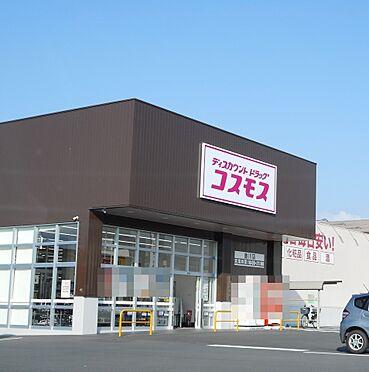 戸建賃貸-橿原市曲川町4丁目 コスモス曲川店 徒歩 約5分(約350m)