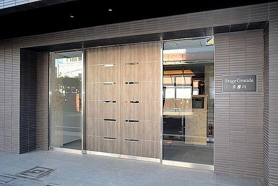 マンション(建物一部)-大田区矢口3丁目 エントランス