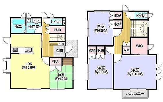 中古一戸建て-大野城市つつじケ丘6丁目 4LDK!LDK16帖超の広々とした間取りです!全居室収納付きです!