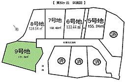 近鉄奈良線 生駒駅 徒歩7分