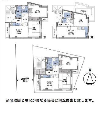 マンション(建物全部)-新宿区上落合1丁目 外観
