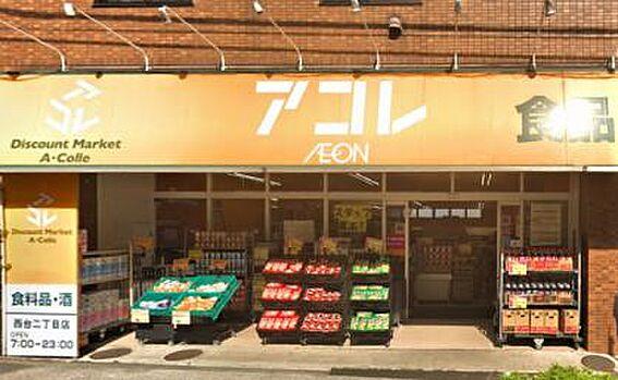 マンション(建物一部)-板橋区徳丸7丁目 周辺