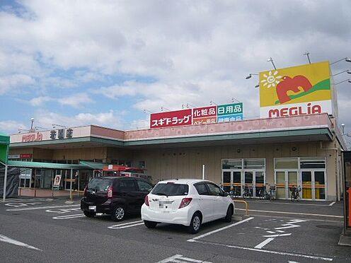中古マンション-豊田市若林西町塚本 メグリア若園店まで徒歩約11分(約834m)