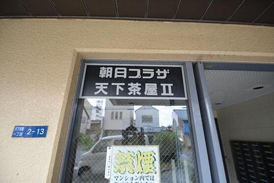 区分マンション-大阪市西成区天下茶屋1丁目 その他