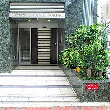 区分マンション-大阪市東成区玉津1丁目 間取り