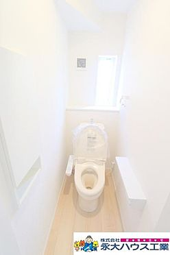 新築一戸建て-石巻市大街道南2丁目 トイレ