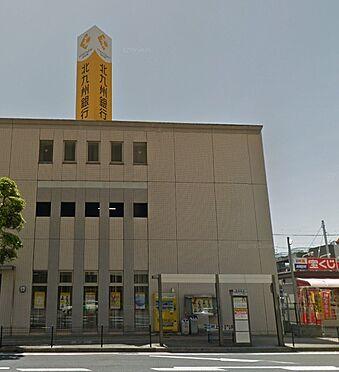 建物全部その他-北九州市八幡西区陣山2丁目 北九州銀行八幡支店(1011m)