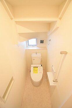 新築一戸建て-塩竈市泉沢町 トイレ