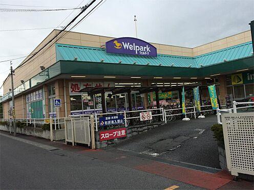 中古マンション-鴻巣市小松4丁目 ウェルパーク薬局 北本店(677m)