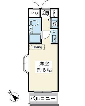 マンション(建物一部)-市川市宝2丁目 南西向き角部屋。賃貸中のため、室内を見ることはできません。