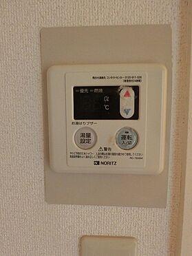建物全部その他-大阪市平野区加美西1丁目 設備