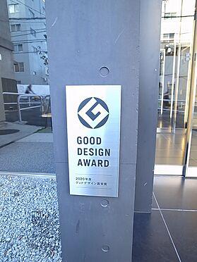 中古マンション-新宿区若松町 2020年度グッドデザイン賞受賞マンション